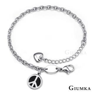 【GIUMKA】手鍊 PEACE  德國珠寶白鋼手鍊 甜美淑女款 MH4082-1(黑色)