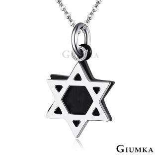 【GIUMKA】六芒星德國珠寶白鋼項鍊  名媛淑女款  MN4086-1(黑色)