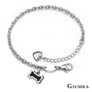 【GIUMKA】手鍊 寵愛  德國珠寶白鋼手鍊 甜美淑女款 MH4083-1(黑色)