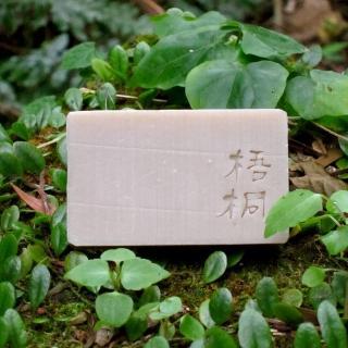 【文山手作皂】梧桐洗頭皂(洗頭用)