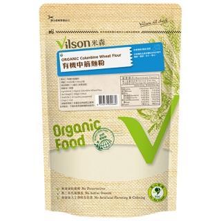 【米森】芬蘭有機中筋麵粉(500g)