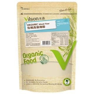 【米森】芬蘭有機高筋麵粉(500g)
