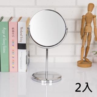 薇亞2.5倍彩妝桌上鏡薇亞2.5倍彩妝桌上鏡-2入(雙面鏡)