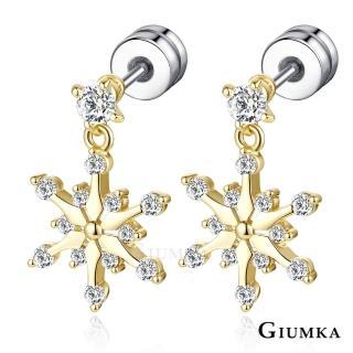 【GIUMKA】雪花之戀 栓扣式耳環  精鍍黃K  鋯石  甜美淑女款 MF4120-4(金色D款)