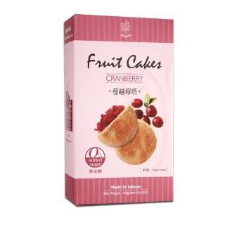 【烘焙客】DiHaNi無加糖水果塔(蔓越莓)