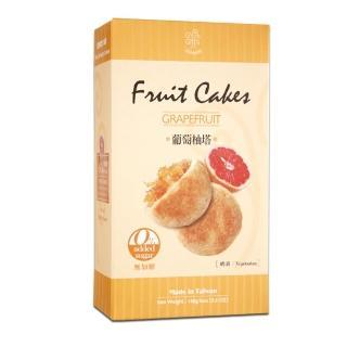 【烘焙客】DiHaNi無加糖水果塔(葡萄柚)