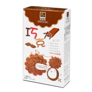 【烘焙客】無加糖餅乾(巧克力燕麥)