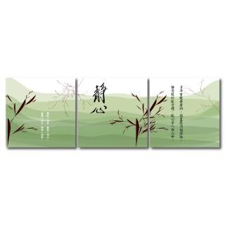 【123點點貼】三聯式藝術創意無痕壁貼(J40235)