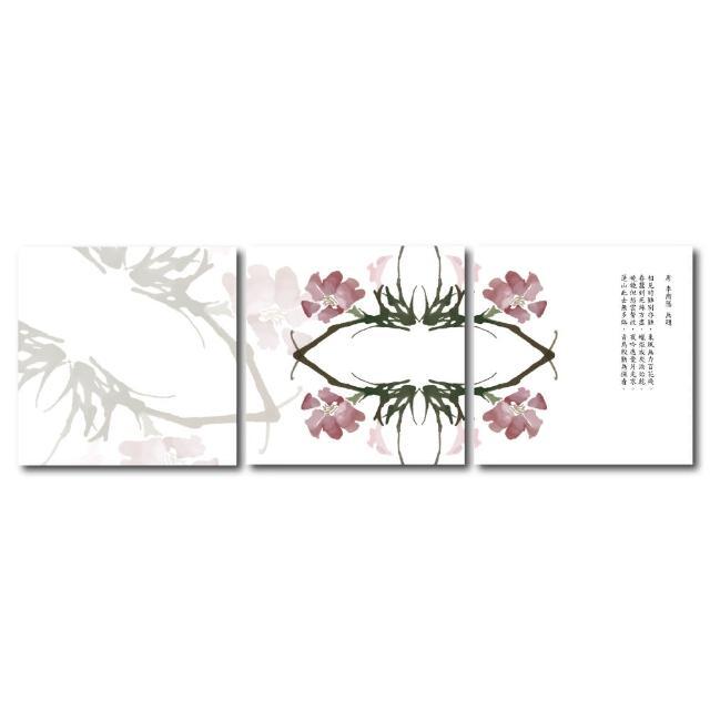 【123點點貼】三聯式藝術創意無痕壁貼(J40237)
