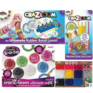 【美國Cra-Z-Art】Cra-Z-Loom彩虹圈圈編織(合購價2)
