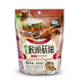 【如意】猴頭菇絲(200g)