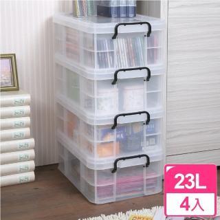 【真心良品】多功能掀蓋透明整理箱23L_4入(搶)