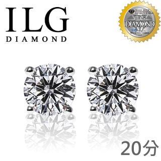 【ILG鑽】頂級八心八箭擬真鑽石耳環-單顆鑽石20分款 情人節生日禮物(兩色)