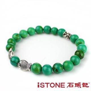 【石頭記】綠松石許願手鍊(圓潤和諧)