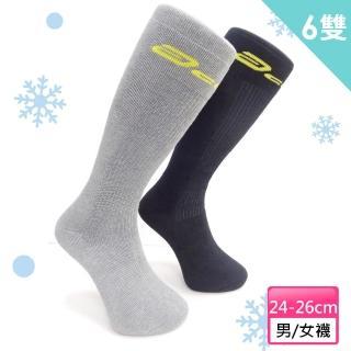 【三合豐 Acolor】竹炭氣墊全起毛超保暖長統雪襪-3雙(MIT 2色)