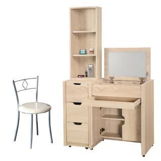 【優利亞-田園風情】3尺多功能上掀鏡台+鐵椅(2色)