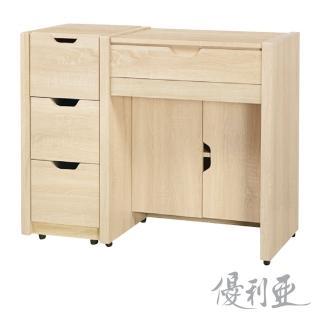 【優利亞-田園風情】3尺掀鏡化妝台+鐵椅(2色)