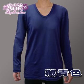 【安吉絲】內磨毛時尚V領素面輕薄發熱衣/M.L.XL(藏青色)