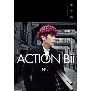 【福茂唱片】(畢書盡/ Action Bii(正式想念版)(1CD))