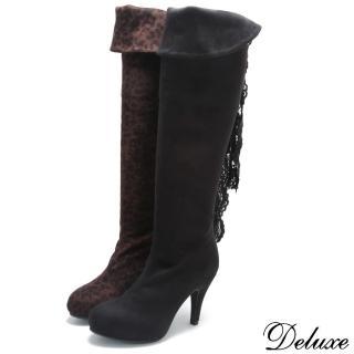 【Deluxe】蕾絲高跟長靴(麂皮貼腿柔軟兩穿)