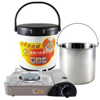 【寒冬溫暖組合】鵝頭牌-節能斷熱燜燒鍋4.7L+遠紅外線卡式爐(K1-1200V+CI-5000C)