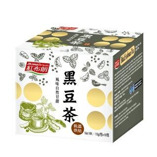 【紅布朗】黑豆茶(15gX10茶包/盒)