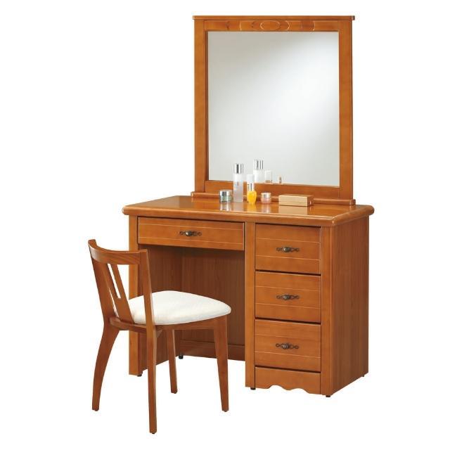 【顛覆設計】諾琳伊樟木色3.3尺化妝台-鏡台(含椅子)