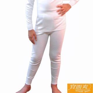 【小宜而爽】3件組男童羅紋厚棉衛生褲(尺寸28)