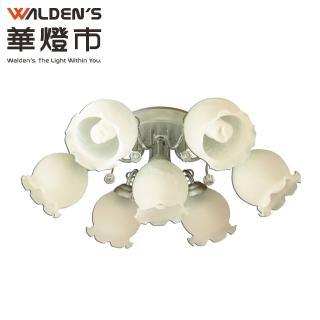 【華燈市】石榴花6+1半吸頂燈(鄉村田園風)