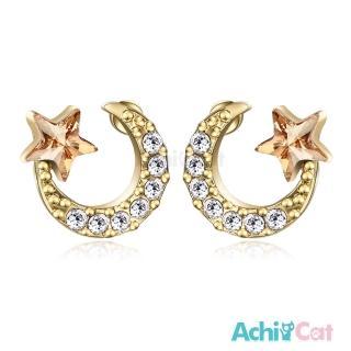 【STEVEN YANG】正白K飾「閃耀夜空」耳針式耳環 KG4058(金色香檳金)