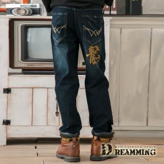 【Dreamming】日系繡線騰龍口袋單寧中直筒褲