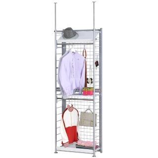 【巴塞隆納】K3型伸縮屏風衣櫥架展示架置物架