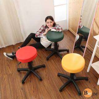 【BuyJM】皮面厚墊固定式旋轉椅/美容椅(四色可選)