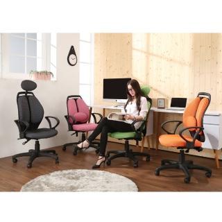 【BuyJM】彩色造型可調式頭枕辦公椅(四色可選)