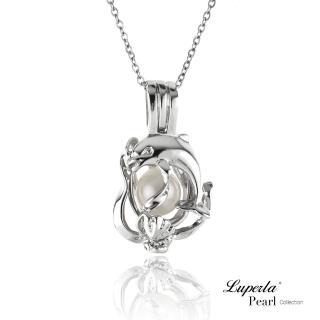 【大東山珠寶】海洋之心珍珠項鍊