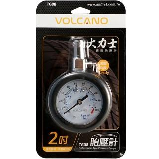 【VOLCANO】大力士專業胎壓計2吋(TG08)