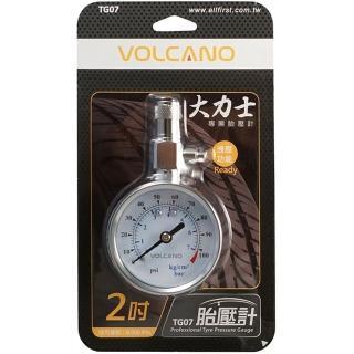 【VOLCANO】大力士專業胎壓計2吋(TG07)
