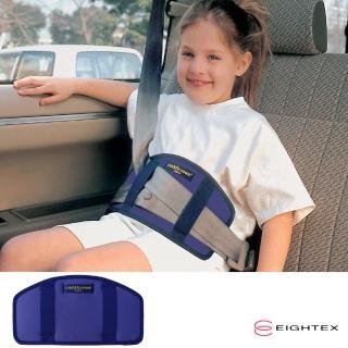 【日本EIGHTEX】日本製-安全帶腹部保護板-3入組(紫色)