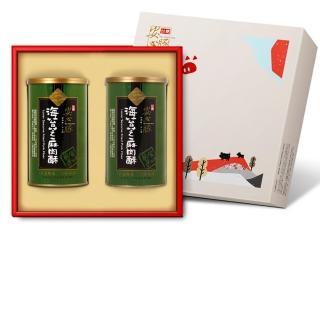 【台糖安心豚】海苔芝麻肉酥禮盒4盒(2罐/盒)
