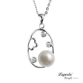 【大東山珠寶】純銀珍珠項鍊 - 愛妳經典(3色)
