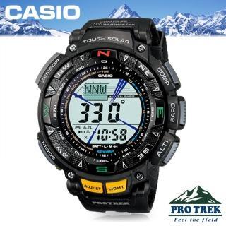 【CASIO 卡西歐 登山錶 系列】專業登山錶-太陽能_高度_氣壓_溫度_數位羅盤運動錶(PRG-240)