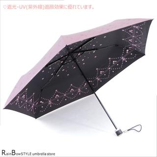 【RainBow】臻典玫瑰-超輕抗UV傘晴雨傘防風傘(輕粉紅)