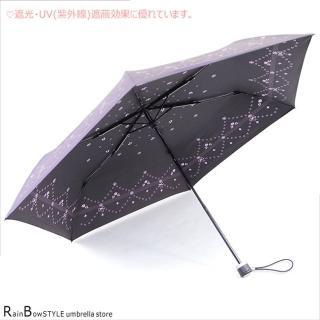 【RainBow】臻典玫瑰-超輕抗UV傘晴雨傘防風傘(玫瑰紫)
