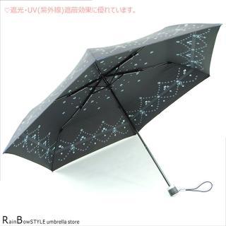 【RainBow】臻典玫瑰-超輕抗UV傘晴雨傘防風傘(深海藍)
