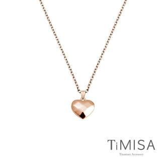 【TiMISA】菱格愛心S 玫瑰金 純鈦項鍊(E)