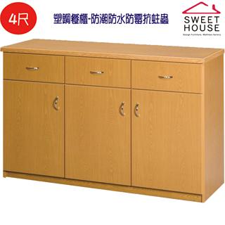 【甜美家】塑鋼三門三抽餐櫃/碗盤收納櫃(經典2色可選)