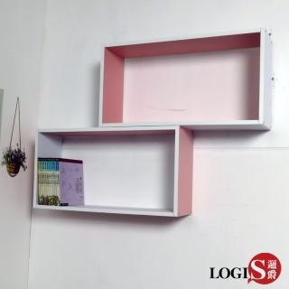 【LOGIS】粉彩魔術格子壁櫃 壁架 展示櫃(長方形兩入組)