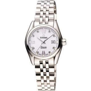 【TITONI】Airmaster 復刻日曆晶鑽腕錶-銀(23909S-063)