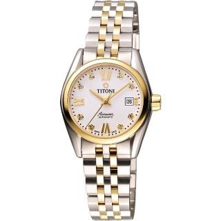 【TITONI】Airmaster 復刻日曆晶鑽腕錶-銀x雙色版(23909SY-063)