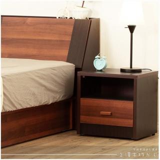 【久澤木柞】輕木多功能收納 單抽 床邊櫃 床頭櫃(白+原木色/胡桃)